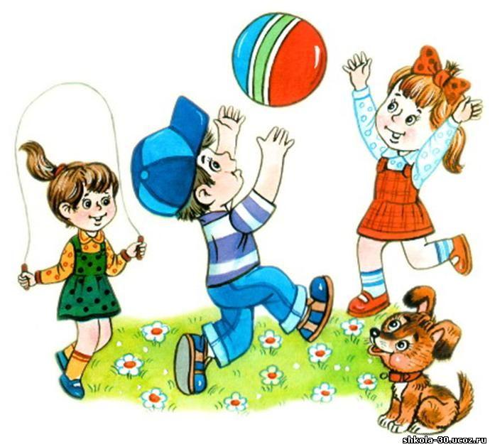 Детская активность.